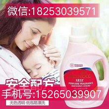 广州浪漫传奇coco洗衣液.不仅可以用于衣服的清洗,还可以用于厨房
