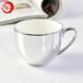 唐山唯奧陶瓷工廠批發骨瓷辦公會議茶水蓋杯創意商務禮品陶瓷馬克水杯