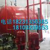 气体顶压消防应急气压给水设备厂家价格优惠型号齐全