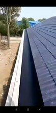 珠海前山卫生间防水补漏,斗门专业补漏屋顶防水维修施工