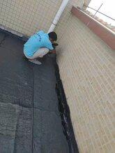 香洲区卫生间防水补漏,金湾小林专业补漏屋顶防水维修施工