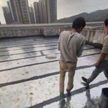 斗门地下室防水补漏,金湾专业补漏外墙漏水维修公司