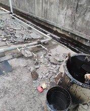 珠海前山外墙防水补漏珠海唐家专业补漏漏水维修