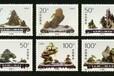郵票交易中心,18年老硯臺價格能賣多少
