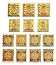 中华龙邮艺术品拍卖有限公司