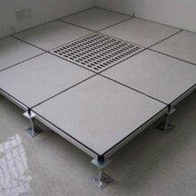 全钢防静电地板规格图片