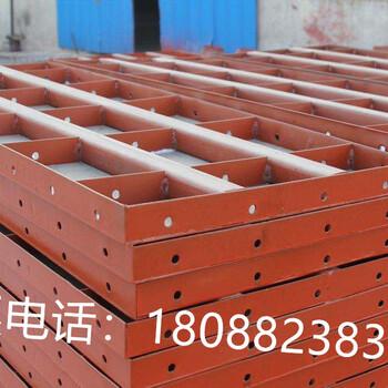 钢模板/二手钢模板/厂家订做直销批发现货云南/昆明2018最新报价