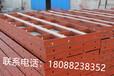 云南钢模板价格出售今天多少钱一吨厂家