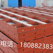 建筑材料鋼模板各類建筑材料價格_云南(昆明)廠家直銷