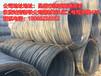 钢绞线今日降价云南昆明厂家今日降价,低于同行价