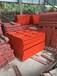 云南厂家定制钢模板/专业订做钢模板批发