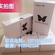 济南市美白仪器多少钱图片