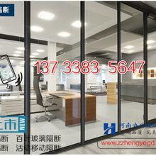 西宁玻璃隔断厂家西宁办公室玻璃隔断西宁双玻百叶隔断