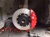 宝马5系改装刹车卡钳升级英国AP8520鲍鱼分泵套装