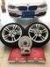 宝马320改装ECFRONT原厂高速刹车盘弧线刹车碟