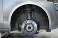 BREMBOGT大六活塞适用奥迪A8L升级刹车鲍鱼分泵套装