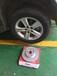 丰田RAV4改装原车刹车盘升级ECFRONT耐高温打孔刹车碟