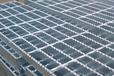 來賓市鋼格柵板-鋼格柵板-平臺檢修鋼格柵板