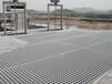 深圳化工池钢格栅板A钢格栅板厂家A钢格栅板厂家钢格定做