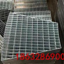 绥化不锈钢流量计井格栅盖板品质鉴定/云磊计井平台格栅盖板/不锈钢格栅板