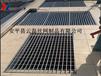 東海成品鋼格柵網生產A化工廠成品鋼格柵網生產A成品鋼格柵網生產具體流程
