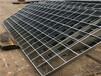 丹東不銹鋼格柵板廠家價格A不銹鋼格柵板是什么A鋼格柵板