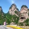 大水川·灵宝峡·南由古城·秦王陵两日游,西安旅游景点