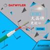 Datwyler瑞士德特威勒12芯4/6/8/24芯室内单模光缆FRNC/LS0H