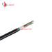 西蒙室外光缆西蒙6芯光缆西蒙光缆厂家直销西蒙光缆总代