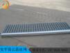 热镀锌铁格栅盖板镀锌铁格栅盖板-热镀锌铁格栅盖板价格