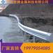 廣西梧州制造鍍鋅層波形梁護欄、省道防撞厚實波形護欄廠家