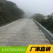 湖北武漢市鄉村安全護欄、波形護欄、生命防護欄