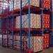 吉林中型货架价格、超?#34892;?#22411;货架组装厂家