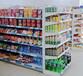 超市货架厂家储物架置物展示架江西供应商