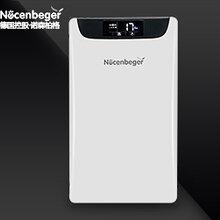 诺森柏格(Nocenbeger)空气净化器售后服务中心图片