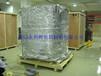 重庆特大铝箔方形真空包装袋铝塑防潮包装袋