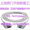 内蒙古西门子6ES7323-1BL00-4AA1热卖