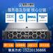 DELLR740服務器價格,東莞戴爾服務器銷售