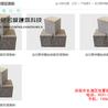石墨颗粒墙板,济南石墨颗粒墙板价格,优质石墨颗粒墙板批发/订购-山东绿色名城