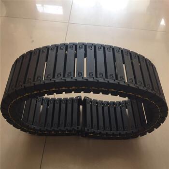 廠家直銷工程塑料拖鏈TLP系列整體橋式拖鏈TLK系列內開蓋半封閉拖鏈