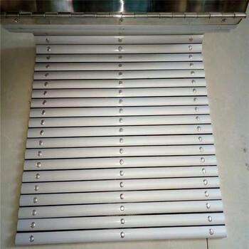 機床防護罩導軌防護罩卷簾防護罩鋁型材防護簾