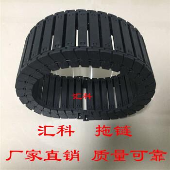 优选工程塑料拖链厂家直销质量可靠