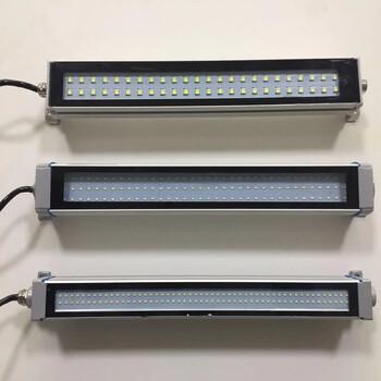 沧州机床工作灯LED工作灯机床LED灯LED防水防爆灯
