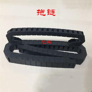 沧州汇科工程塑料拖链桥式穿线拖链电缆拖链坦克链