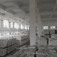 山东硬脂酸锌生产厂家袋装现货,山东硬脂酸锌的价格实惠图片