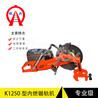 南宁铁兴铁路切轨机NQG-4.8制造厂家最新批发价格