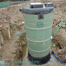 万泉WQBZ雨水一体化预制泵站污水提升泵污水排污泵