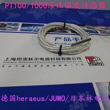 Pt100变压器电抗器电机测温探头pt100电机温度传感器图片