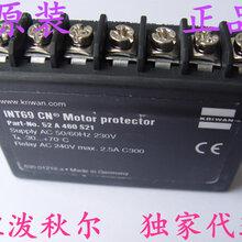 KRIWAN独家代理商INT6952A460S21电机保护器图片