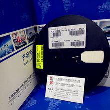 现货JUMOPCS1.1302.10MPT1000B贴片式铂电阻图片